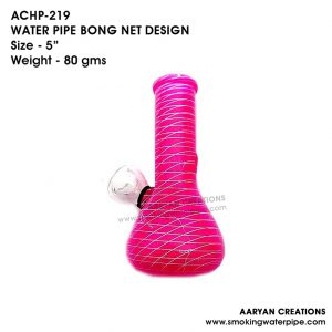 ACHP-219 WATER PIPE BONG NET DESIGN