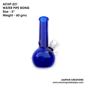 ACHP-221 WATER PIPE BONG