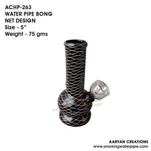 ACHP263