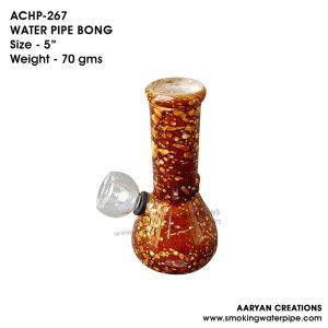 ACHP267